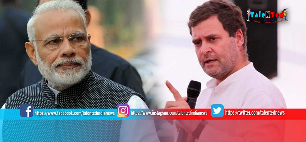 Rahul Gandhi Said Modi Government Is Distributing Rupees To Industrialists