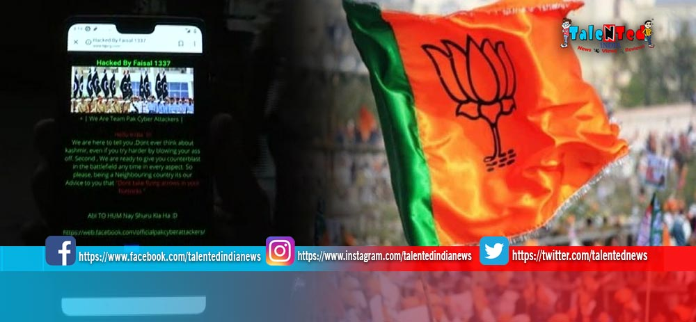 Chhattisgarh BJP Website Hacked By Pakistani Hacker Pakistani Flag On BJP Site