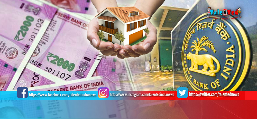RBI Credit Policy 2019 : Interest Rate May Reduce Of Home Loan And Caar Loan