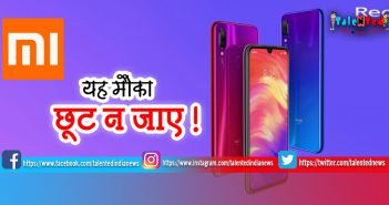 Redmi Note 7 Price In India, Specifications, Features, Comparison, Review, Color