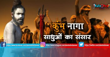 Kumbh Mela 2019 : How Does Common Man Become Naga Sadhu ?