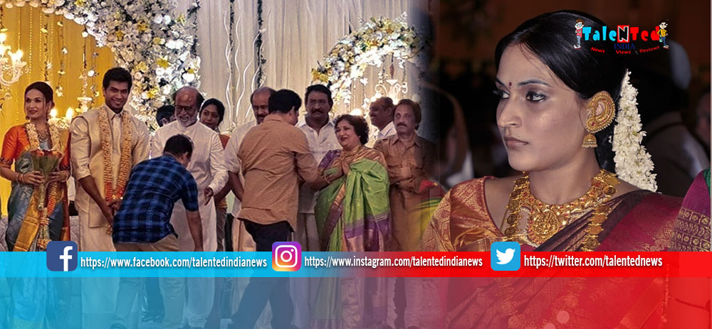 Soundarya Rajinikanth's Pre Wedding Reception