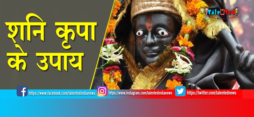 How To Protect Yourself From Shani Drishti   Shani Dishti Effects On Peoples Life