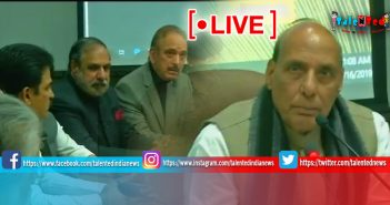 All Party Meeting On Pulwama Terror Attack In Parliament   PM Narendra Modi
