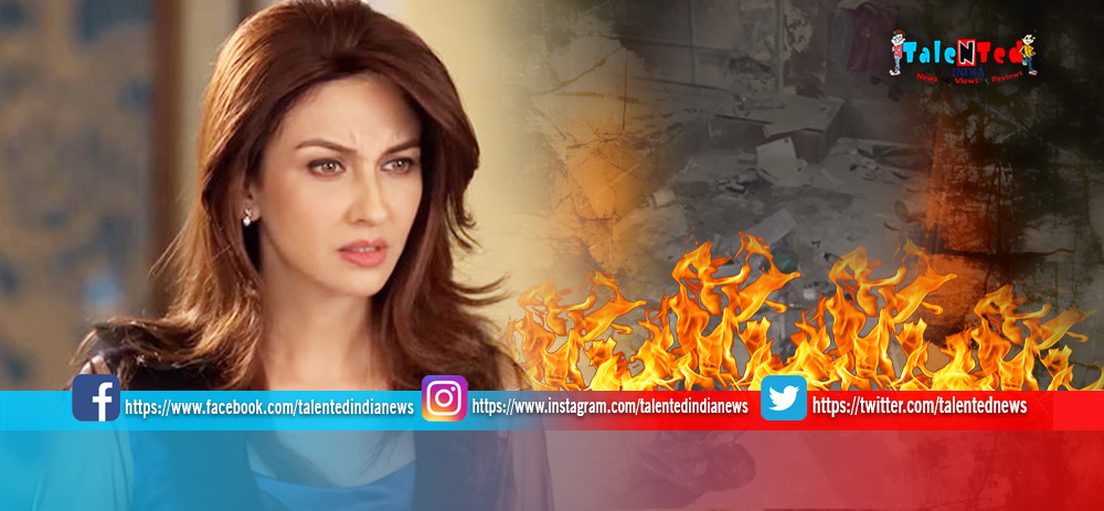 Bhabhij Ghar Par Hain TV Actress Saumya Tandon House Fire | Show Live Updates