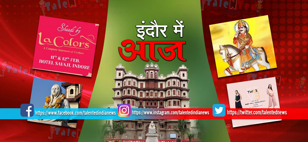 11 Feb 2019 Events In Indore