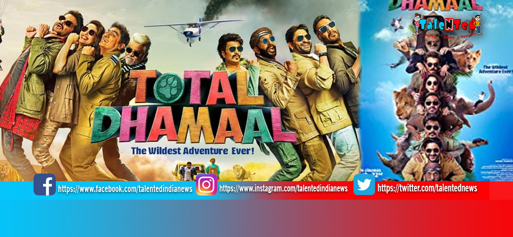 Total Dhamaal Box Office Collection Day 1 | Download Full HD Total Dhamaal Movie