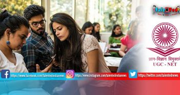 CBSE UGC NET 2018 Revised Result At @ntanet.nic.in Check Direct Lnk Here
