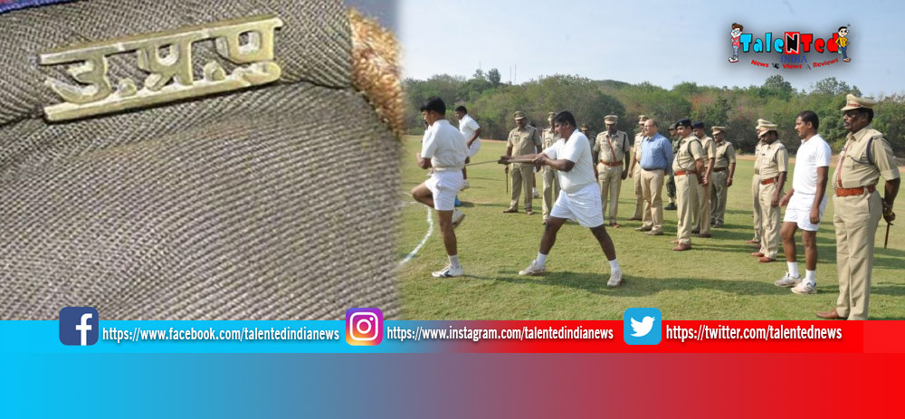 UP Police Constable Result 2019 | UP Police Result | UPPRPB Police Constable