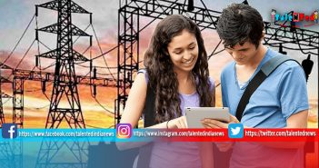 UPRVUNL Recruitment 2019 | www.uprvunl.org | 117 JE, Chemist Office Asst