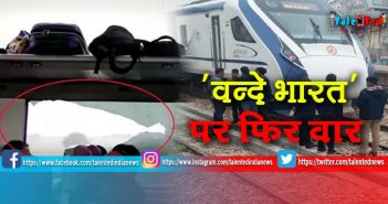 3rd Time Stone Hurled On Vande Bharat Express In 2 Months