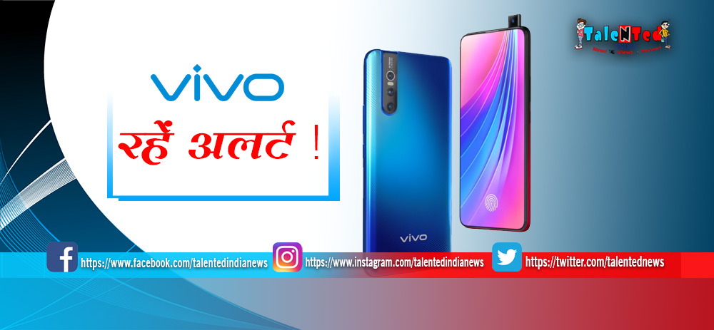 Vivo V15 Pro Price In India, Specifications, Features, Review, Comparison