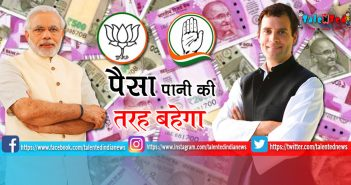 Lok Sabha Election 2019 Will Be Worlds Most Expensive Election | Schedule List