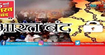 Dalit Tribal Protest Live Updates | Bharat Bandh Today | Bharat Bandh on March 5