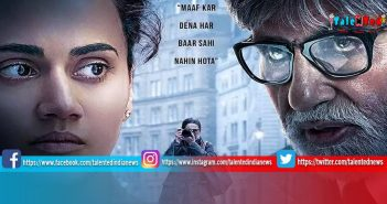 Badla Box Office Collection Day 1 | Download Full HD Badla Movie Trailer Free