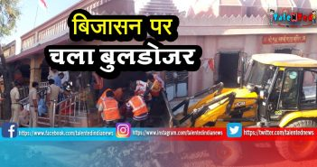 Municipal Corporation Removed Encroachment Of Bijasan Temple At Indore