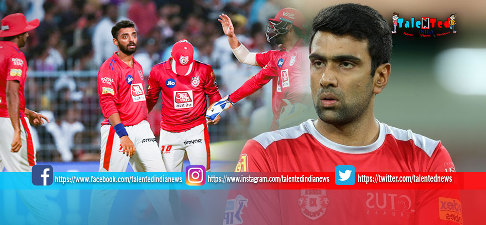 Ravichandran Ashwin Give Statement On Defeat In IPL 2019 Match 6 KKR vs KXIP