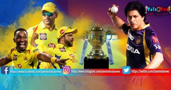 IPL 12 Brand Value | Kolkata Knight Riders | Mumbai Indians | Chainnai Super Kings