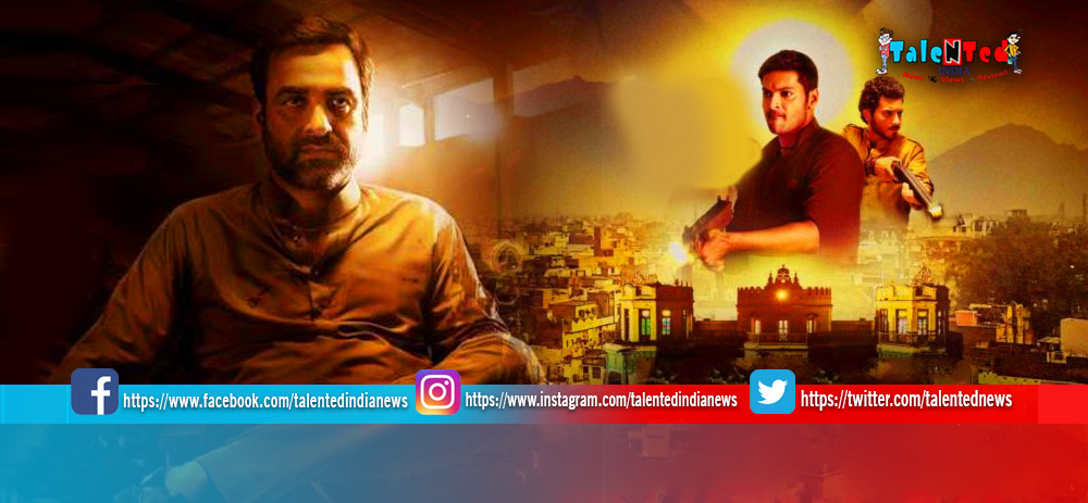 Mirzapur Web Series Download Hd Video Anti Feixista