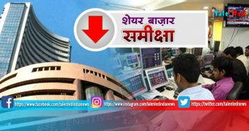 Share Market Report 25 Mar 2019   Sensex   Nifty   BSE   NSE   Forex   Comex