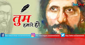 Suryakant Tripathi Niraala Poem | Great Poems | Poems About Life | Hindi Kahani