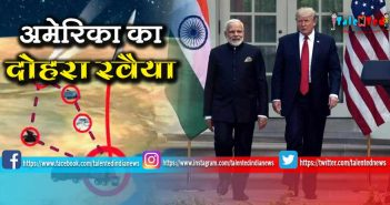US Expresses Concern Over Mission Shakti | PM Narendra Modi | Surgical Strike
