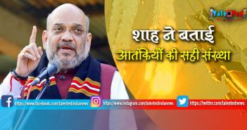 Amit Shah Claims More Than 250 Terrorists Killed In Air Strike   Surgical Strike 2