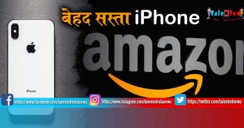 Apple Fest Sale Start On E Commerce Website Amazon India | Apple Iphone Sale