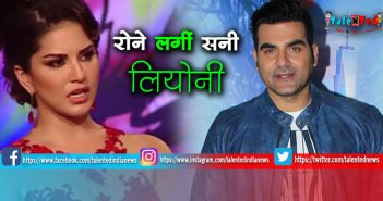 Arbaz Khan Asked Dirty Question To Sunny Leone In Pinch by Arbaaz Khan Show