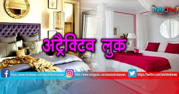 Easy Tips For Bedroom Decoration