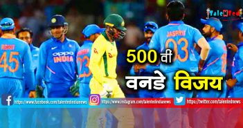 India Create Another History Become 2nd Team To Register 500 Win | Ind vs Aus