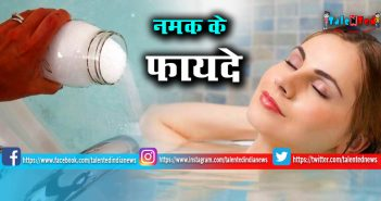 Salt Health Benefits In Hindi | Types Of Salt | Salted Lukewarm Water Benefits