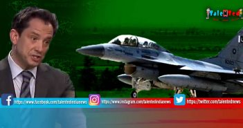 Use Of F16 Aircraft By Pakistan Against India | Spokesperson Robert Palladino