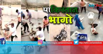 Mob Attacks Muslim Family At Gurugram House With Iron Rods And Hockey Sticks
