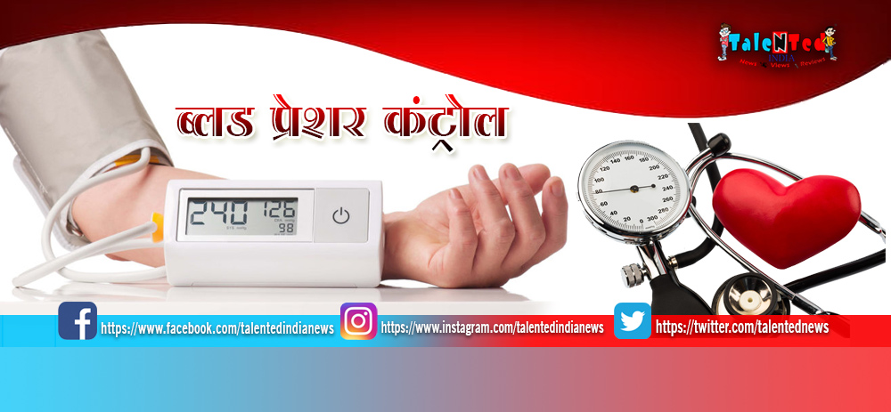 5 Natural Foods To Control High Blood Pressure | How Prevent High Blood Pressure