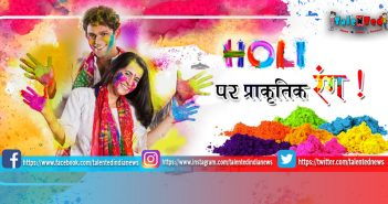 Homemade Colors In Holi 2019 | Natural Colors | Happy Holi 2019 | होली नेचरल कलर्स
