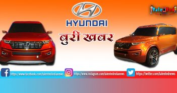 Hyundai Will Discontinue Creta