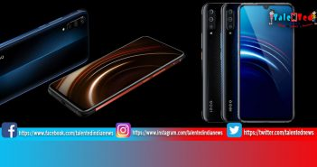 Vivo iQoo Gaming Smartphone Price In India, Specifications, Feature, Review