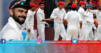 Afghanistan vs Ireland 1st Test Match ICC Test Ranking 2019 | Live Score Updates