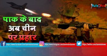 Indian Army Third Surgical Strike | India-Myanmar Border Terror Camps Destroyed