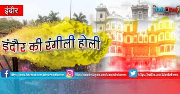 Holi Events in Indore