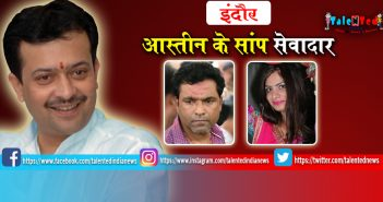 Bhaiyyuji Maharaj Suicide Case Police Files Challan In Court For Palak Puranik