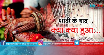 2 Brides Of Same Family Escaped With Jewellery And Cash In Jaipur, Rajasthan