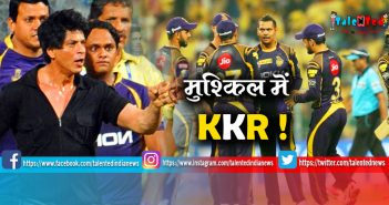 KKR Team Update