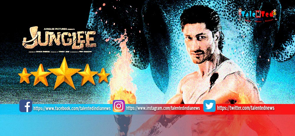 Download Full HD Junglee Movie Free | Junglee Movie Review | Public Review