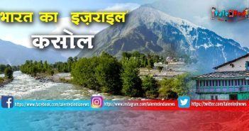Kasol Tourism | Places To Visit In Kasol | Things To Do In Kasol | Kasol Photos