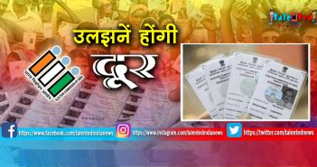 How To Update Address On Voter Id Card | How Can Check Voter List Name 2019