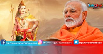 PM Narendra Modi Wishes Maha Shivratri 2019 | Whatsapp Status | Wishes SMS