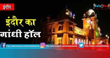 Gandhi Hall Indore | Best Places TO Visit In Indore | Indore Tourism | MP Tourism
