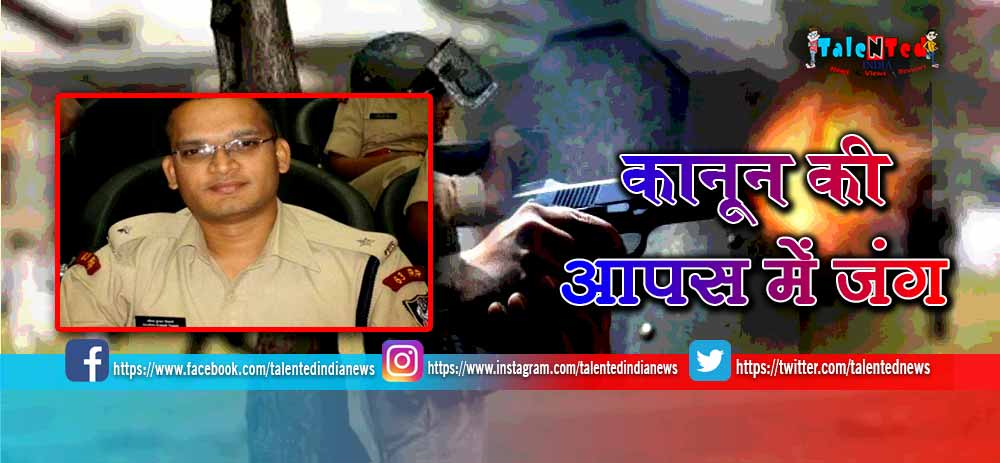 Rajasthan Police Officer Shoot A SI